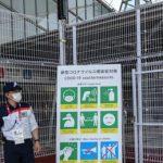 Tokyo 2020, 29 nuovi contagi covid legati ai Giochi