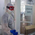 Covid oggi Russia, record di contagi: oltre 34mila in un giorno